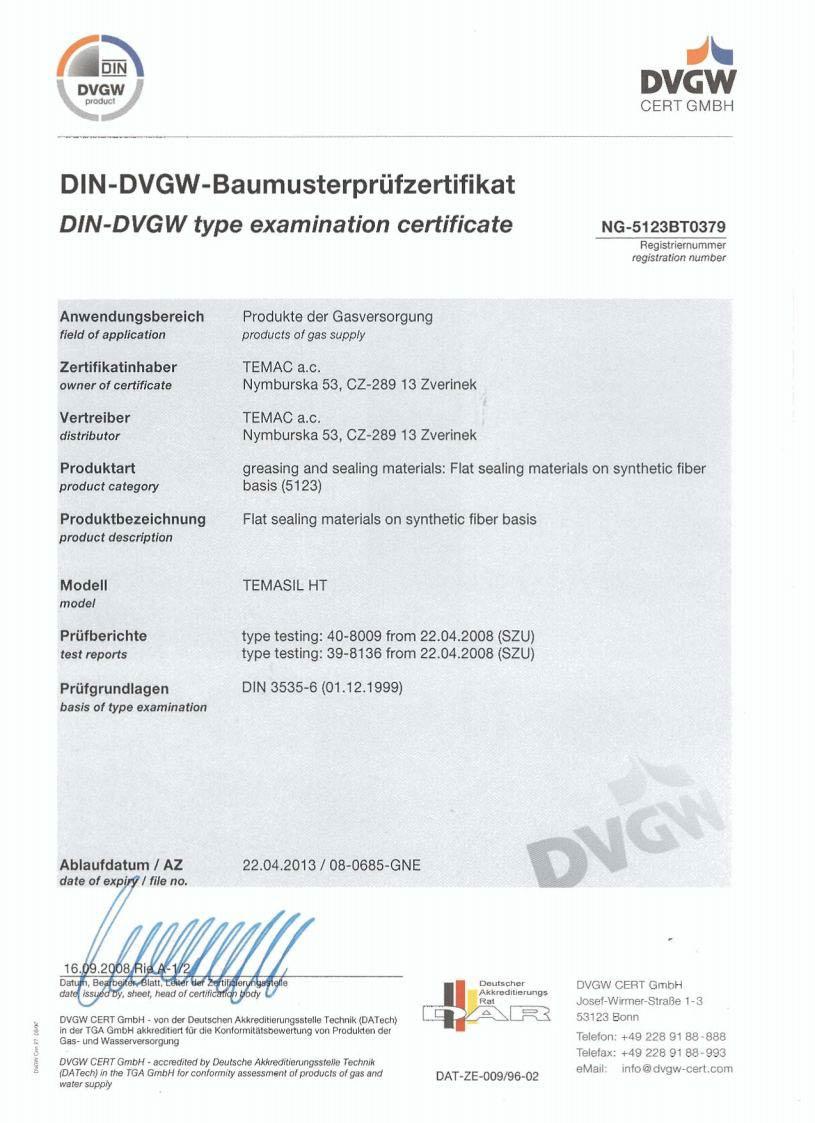 德国燃气与水工业协会认证